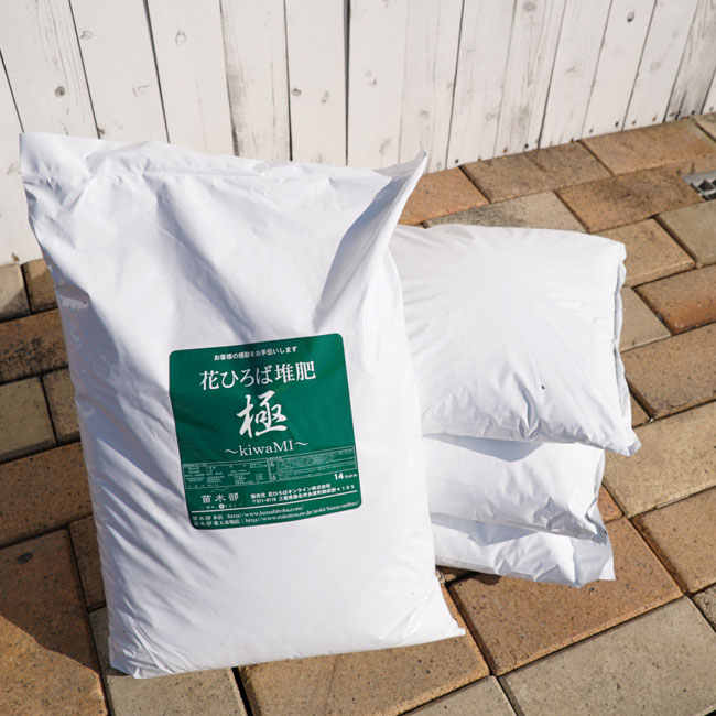 Hana Online Soil To Use To Set Four Bags Of Set Flower Open