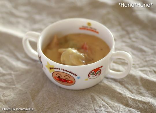 ブイヨン ボウル 鉢人気キャラクター かわいい 子供食器 子ども キッズ 園児 幼児向け 陶器 美濃焼 日本製 国産  (クーポン配布中)アンパンマン 両手スープカップ 220cc//美濃焼 キャラクター 買いまわり