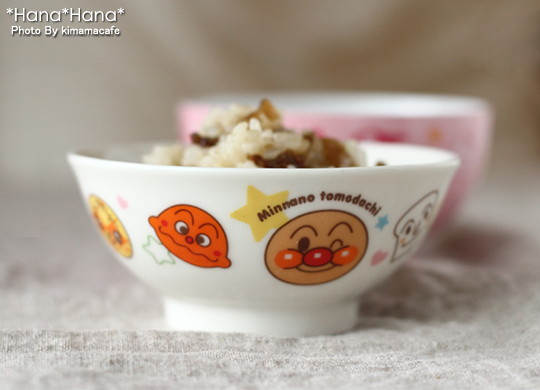 人気キャラクター 小さいこども飯碗 かわいいキッズ食器 子ども 子供 開催中 クーポン配布中 アンパンマン キャラクター こども茶碗 特価 10.5cm 買いまわり 美濃焼