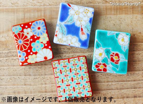 くたにやき はしおき レスト 角 伝統 日本 おもてなし 土産  (クーポン配布中)九谷焼 色絵箸置き 【花柄】//和食器 食器 正月 買いまわり