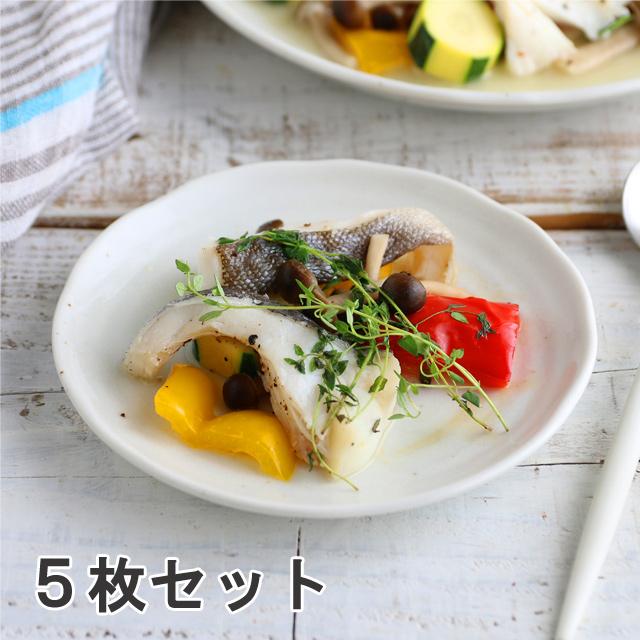 和食器 和風 小皿 白い食器 日本製 (クーポン配布中)粉引き波渕 取り皿 16.5cm 5枚セット//美濃焼 和食器 買いまわり