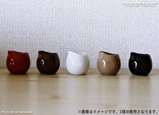 50cc かわいいカフェ風 大人気 コーヒークリーマー ミルクポット ミルクピッチャー 倉 美濃焼 日本製 国産 陶器 磁器 赤 小 期間限定今なら送料無料 ころんとミルクピッチャー おしゃれ 黄土色 黒 白 茶色 全5色 クーポン配布中
