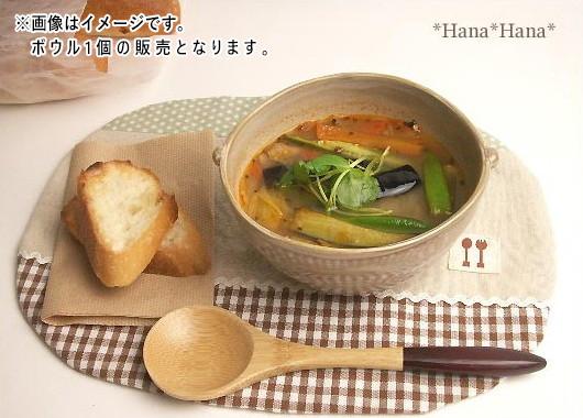 あずき色 ほっこり スープ シチュー碗 小鉢 深鉢 多用丼 陶器 卸売り 日本製 耳付きボウル 11.5cm 買いまわり 和食器 クーポン配布中 安土 贈呈