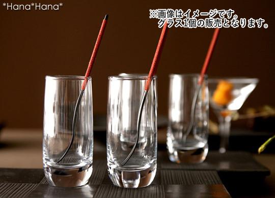 おしゃれ デザート プチ リキュール ヴィーニュ 注目ブランド 好評 ショットミニグラス ガラス食器 60cc