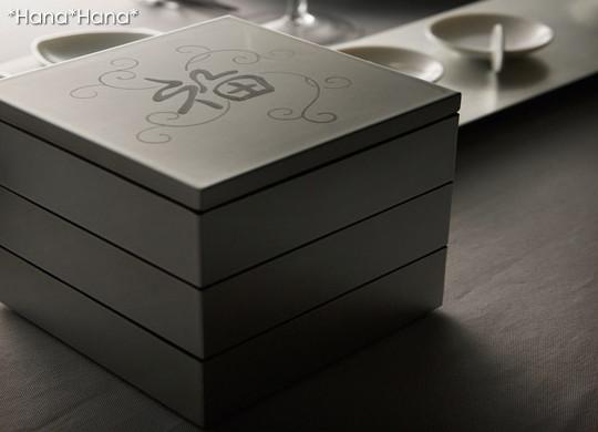 銀内黒福唐草 招寿 三段重箱 12cm シルバー 漆器//和食器 食器 正月 おせち 一人 二人用