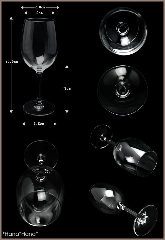 ALC cabernet / tulip red wine, 350 ml of white wine glasses