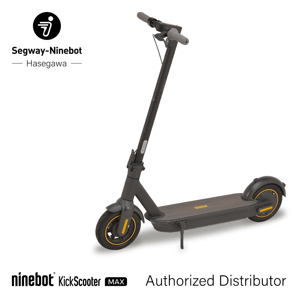 【Kickscooter MAX】Segway-Ninebot Segway Ninebot セグウェイ ナインボット キックスクーター 電動 モビリティ 乗り物 長谷川工業 ハセガワ hasegawa | 電動キックボード セグウエイ パーソナルモビリティ アウトドア 折り畳み 正規品