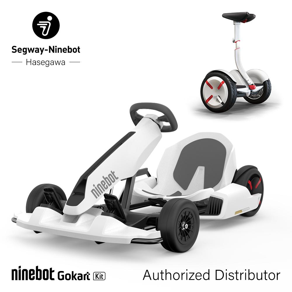 【エントリーでP10倍】【GoKart Kit + S-pro】Segway-Ninebot Segway Ninebot セグウェイ ナインボット ゴーカートキット エスプロ 電動 モビリティ 乗り物 移動効率化 ホワイト ブラック 長谷川工業 ハセガワ hasegawa