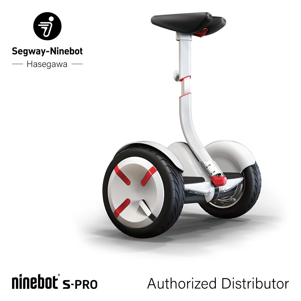 【エントリーでP16倍】【S-PRO】Segway-Ninebot Segway Ninebot セグウェイ ナインボット エスプロ 電動 モビリティ 乗り物 移動効率化 ホワイト ブラック 長谷川工業 ハセガワ hasegawa