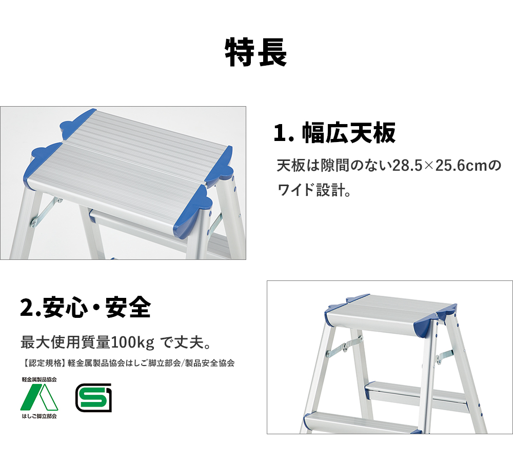 Prime Hasegawa Kogyo Hasegawa Hasegawa Step Wide Type Sew 6 56Cm Light Weight 2 2 Kg Sg Mark Acquisition Step Aluminum Folding Step Two Steps Folding Step Pdpeps Interior Chair Design Pdpepsorg