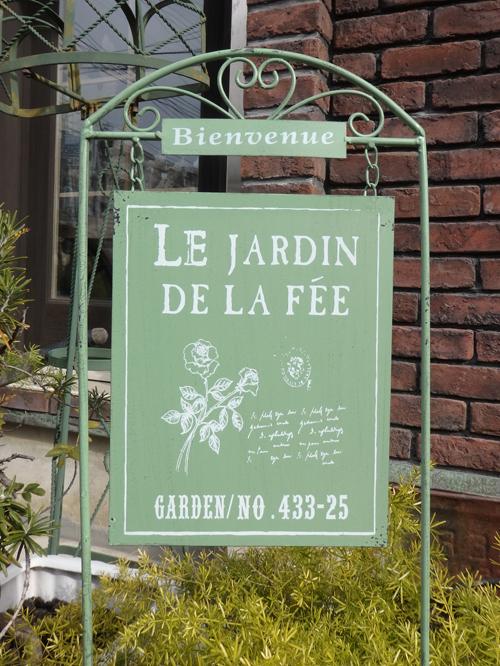 フェンス アイアン ガーデニング 新作 大人気 ジャルダン柵 人気 アンティーク グリーンジャルダンピック ガーデン