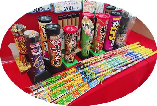 連発打上花火セット 500連発【打上げ花火】 当店オリジナルの限定セット!