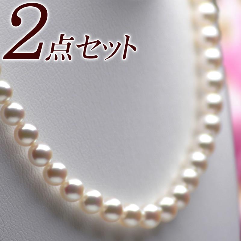 適切な価格 オーロラ花珠真珠ネックレス2点セット S20118 8.0mm-8.5mm コーラルピンク, みのり:e00cdceb --- hafnerhickswedding.net