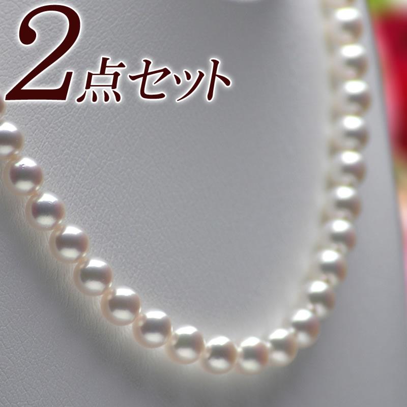 【好評にて期間延長】 オーロラ花珠真珠ネックレス2点セット S07933 8.0mm-8.5mm ブルーイッシュピンク, クイーンアイズ abe99c74