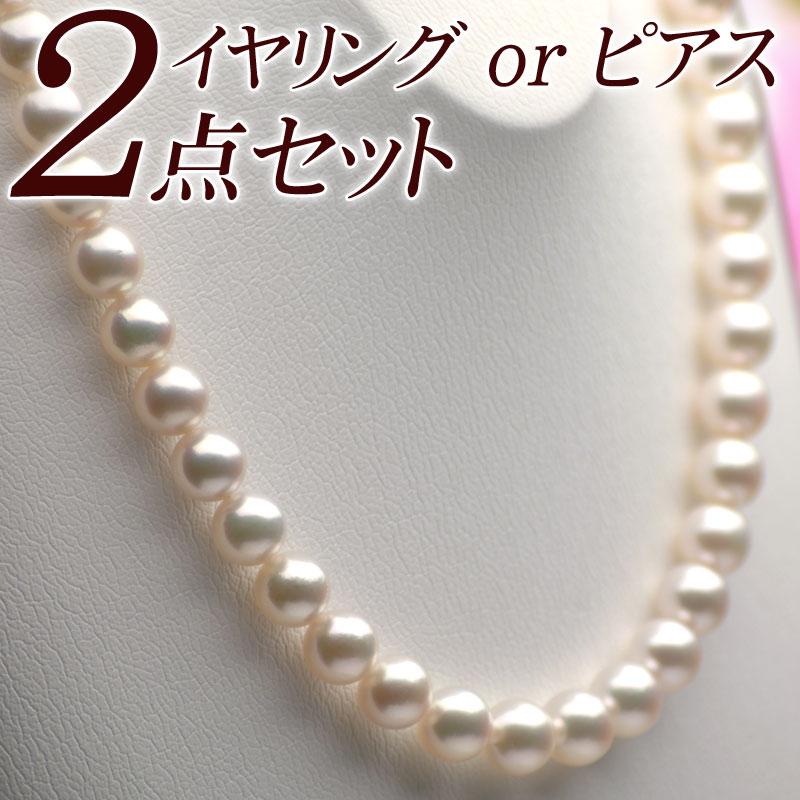 オーロラ花珠真珠ネックレス・ピアス2点セット S216195 9.0mm-9.5mm グリーン