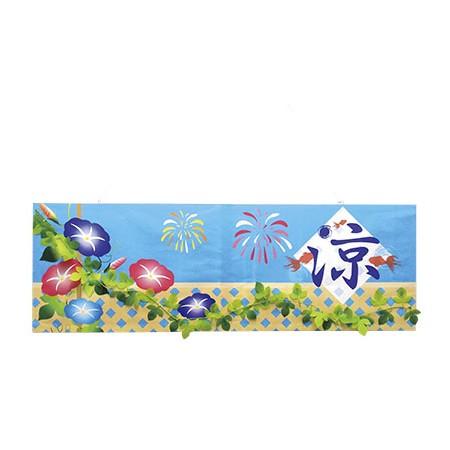 ササガワ(タカ印)/店飾用品 朝顔金魚タイトル 1枚入/39-1855【01】【取寄】