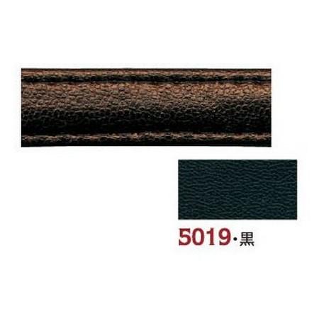 アサヒ/メイフェア両面縫い芯入り 15mm×25m 黒/WS115-5019【01】【取寄】《 手芸用品 レース・リボン・テープ・コード テープ・コード 》