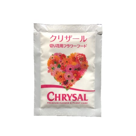 クリザール/はあと小袋 /小袋2000個入【01】【取寄】