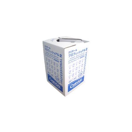 クリザール/プロフェッショナル コンセントレート2X 20L【01】【取寄】