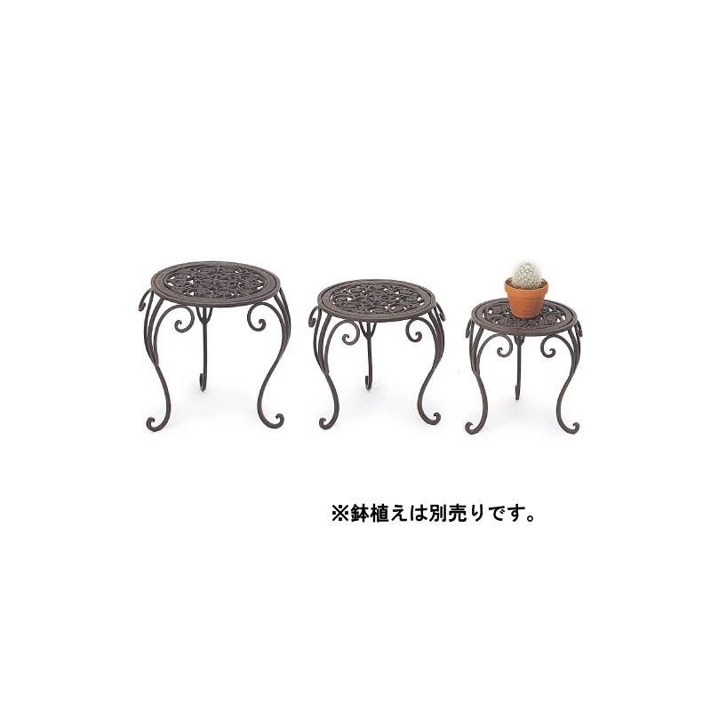 カルチベーター/アンティークワイヤーさび色丸型スタンドS/3/04392S【01】【取寄】《 ガーデニング用品 ガーデン家具 テーブル・チェア 》