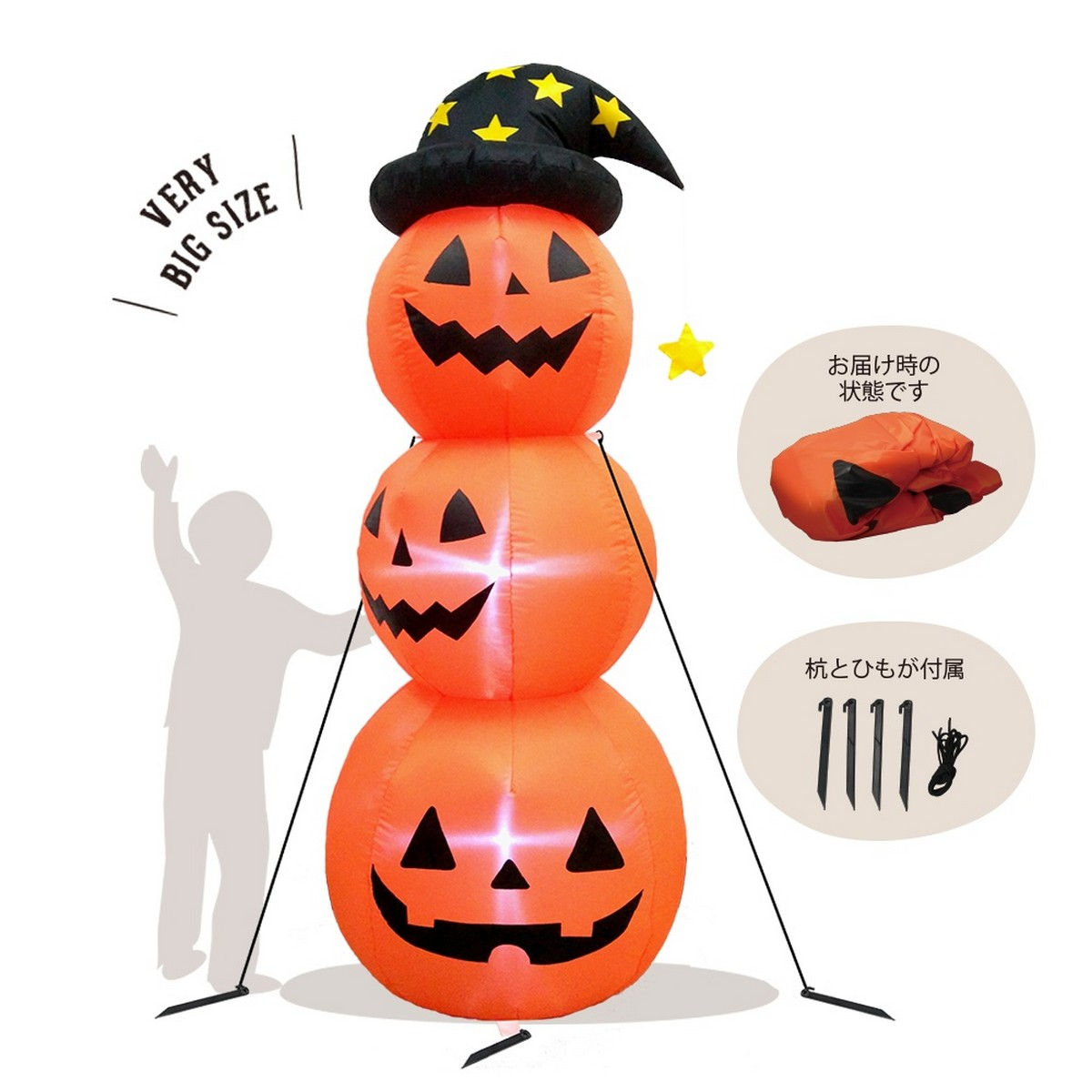 GREENHOUSE/HW エアースタンドバルーン 3段かぼちゃ/HW475【01】【01】【取寄】《 店舗ディスプレイ ハロウィン飾り・オーナメント ハロウィンオブジェ 》