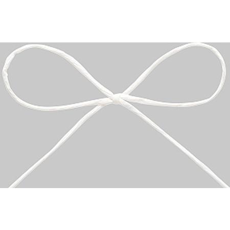 リボン 紐 コード 手作り 材料 気質アップ 即日 46711-1 パピエール スノーホワイト 約1mmΦ×130m 出荷 東京リボン 1