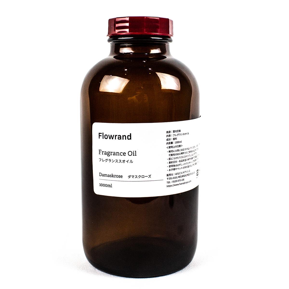 Flowrand/ハーバリウム用フレグランスオイル ダマスクローズ 1000ml【01】【取寄】