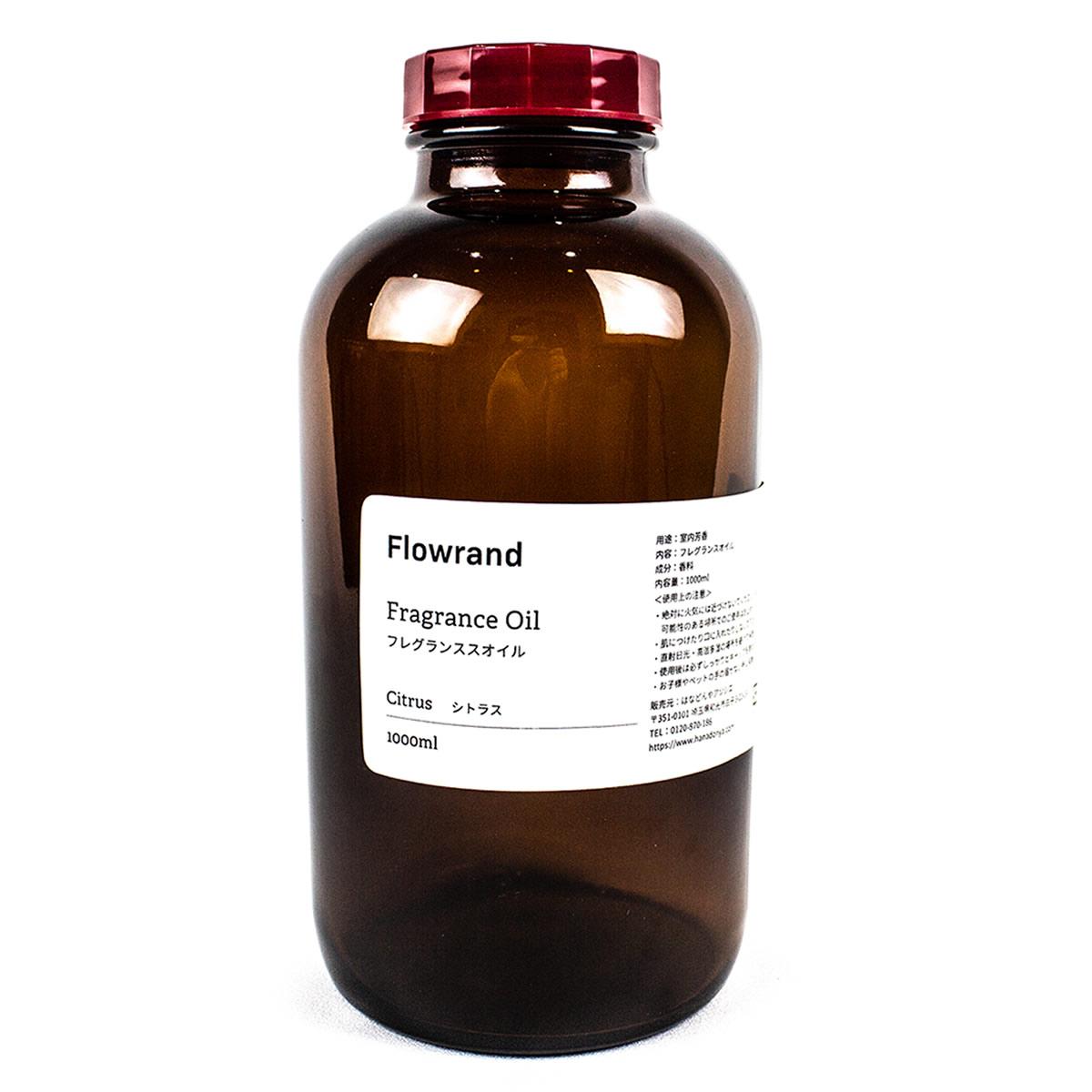 Flowrand/ハーバリウム用フレグランスオイル シトラス 1000ml【01】【取寄】