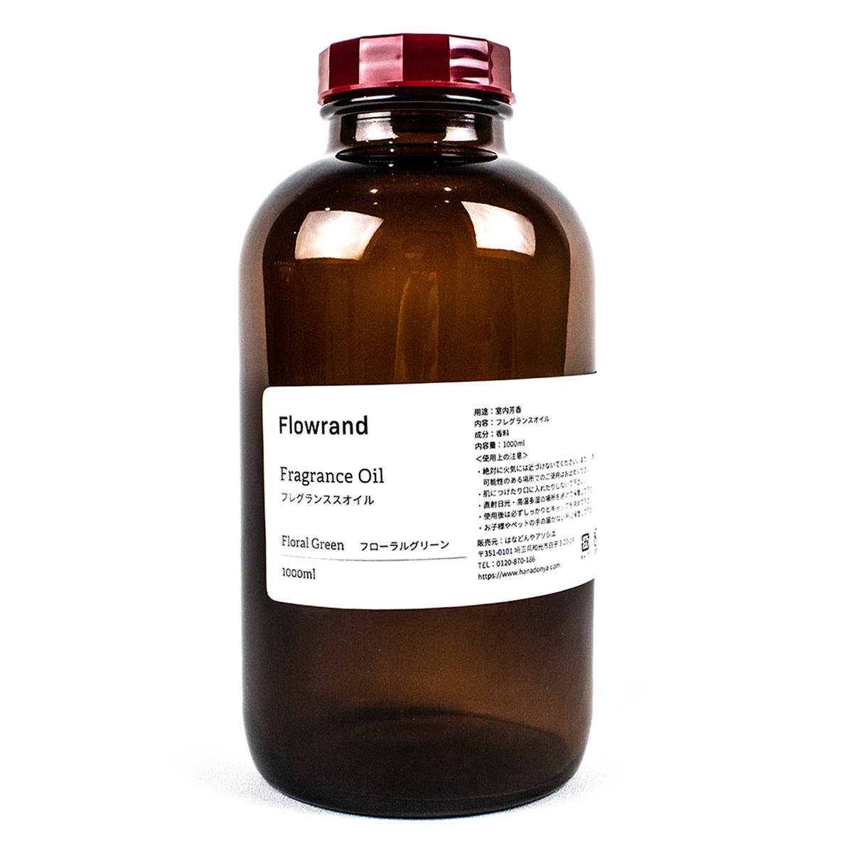 Flowrand/ハーバリウムディフューザー用フレグランスオイル 1000ml フローラルグリーン【01】【取寄】