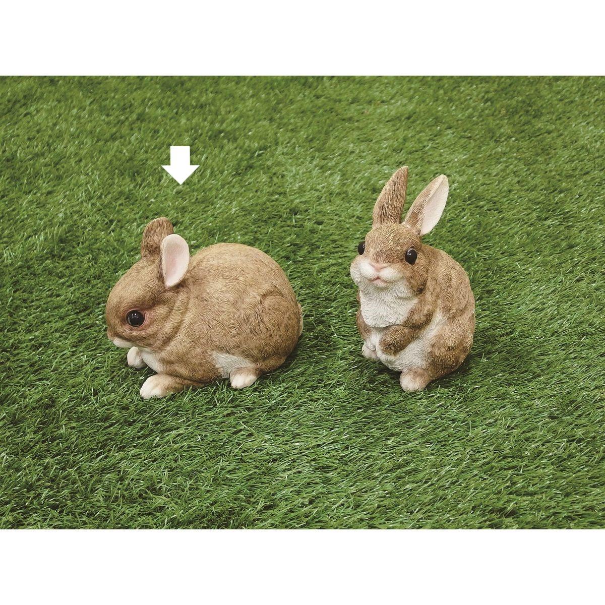 ウエキオリジナル/SHRJ-1610プチウサギほっこり【01】【取寄】[18個]