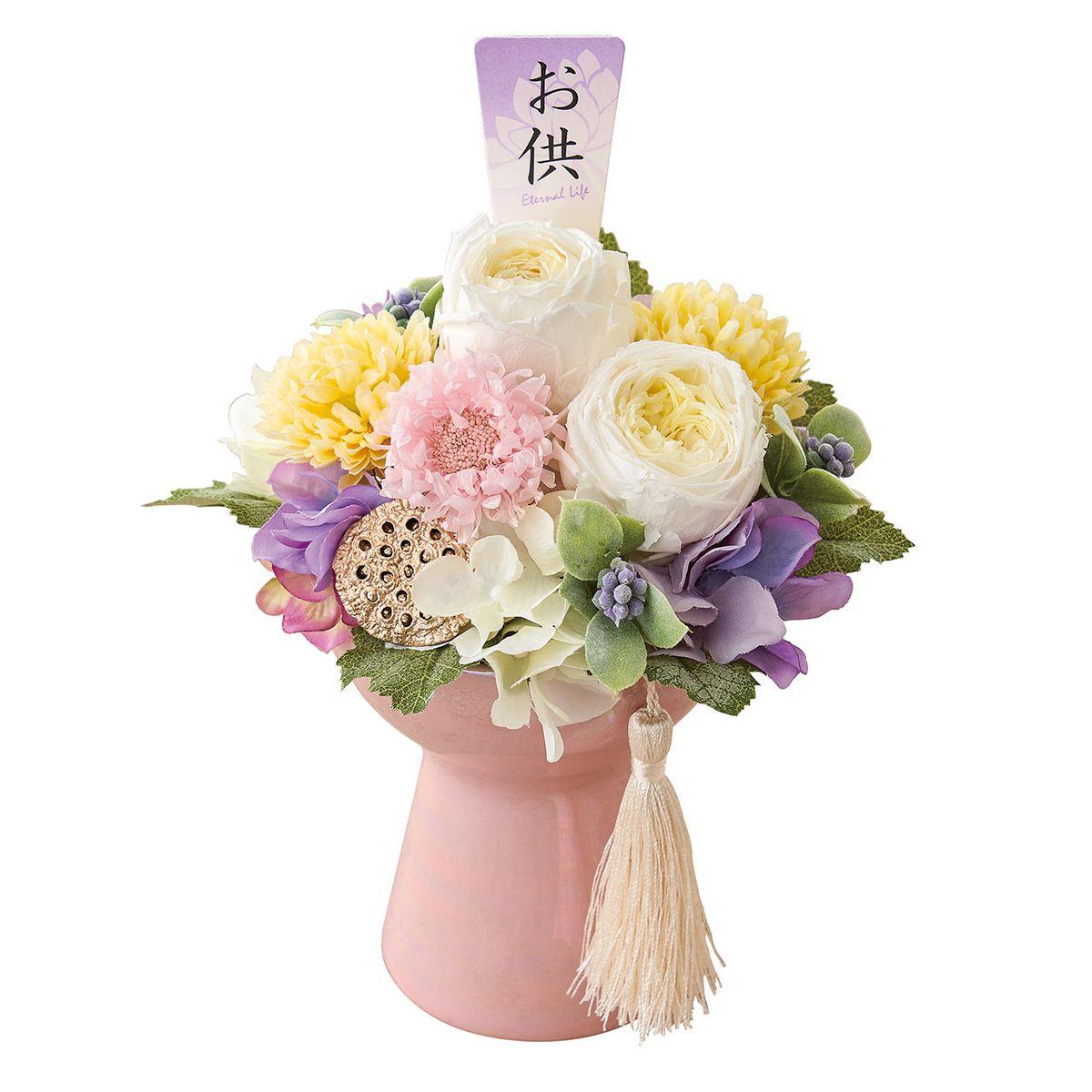 【プリザーブドフラワー】憧華 (とうか)/ZY005030【01】【取寄】[2個]