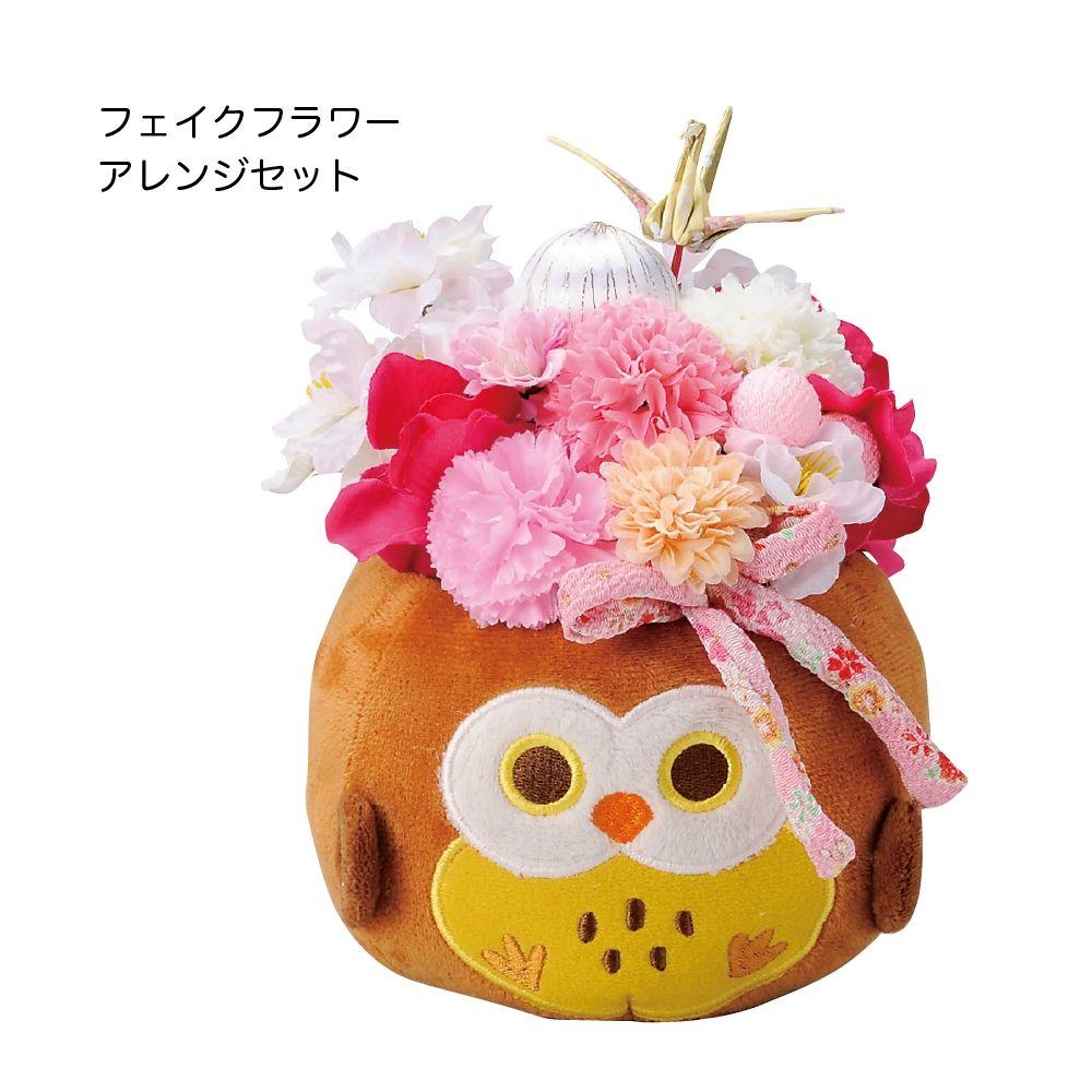 【造花】GREENHOUSE/ほっこりフクロウアレンジ/MA039【01】【取寄】[4個]