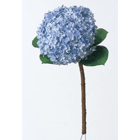 【造花】アスカ/ハイドランジア ブルー/A-31073-9【01】【取寄】[6本]