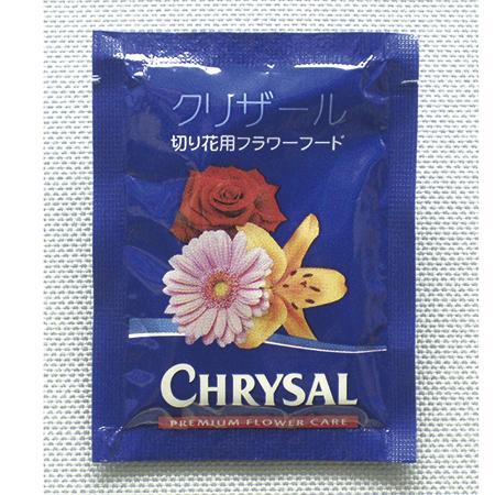 【直送】クリザール小袋粉末お徳用 2000フクロ/167-3007-0※返品・代引・キャンセル不可【01】