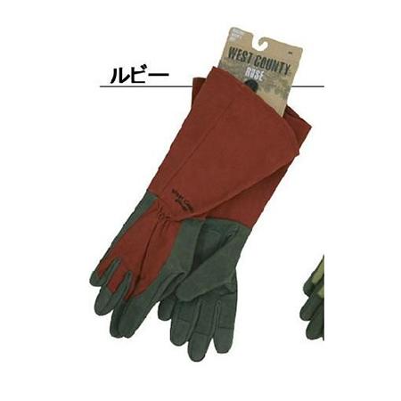 ガーデニング用品 ファッション 手袋・グローブ 手作り 材料 ウェストカウンティ ローズ #431 M ルビー/053783【01】【取寄】[5個]