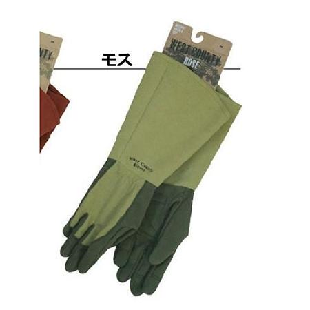 ガーデニング用品 ファッション 手袋・グローブ 手作り 材料 ウェストカウンティ ローズ #432 L モス/053788【01】【取寄】[5個]