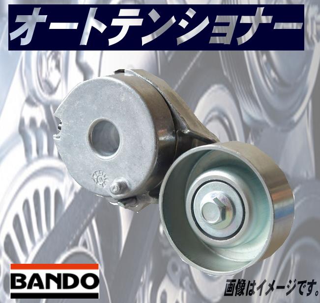 オートテンショナー マークII JZX115W BANDO製 ダイナモベルト/Vベルト用 オートテンショナー HA014