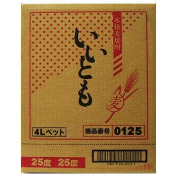 【麦焼酎】 いいとも 25度 4Lペットボトルケース(4本入り) 製造元:雲海酒造[宮崎県] ※商品代金等の他、別途送料のご請求が御座います。