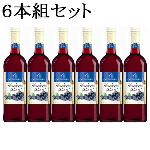 カトレンブルガー ブルーベリーワイン 容量:750ml 6本組セット ※スクリューキャップ方式 【常温配送送料無料】(沖縄県・離島を除く) ※クール便配送は送料が必要となります。