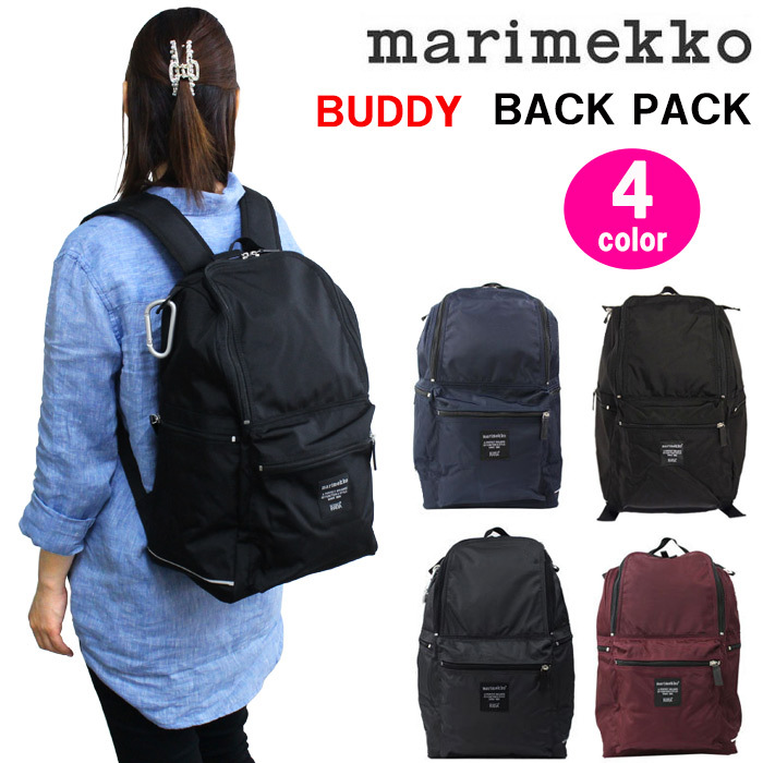 marimekko マリメッコ リュック 026994 045116 BUDDY リュックサック デイバッグ バックパック ブランド ag-848000