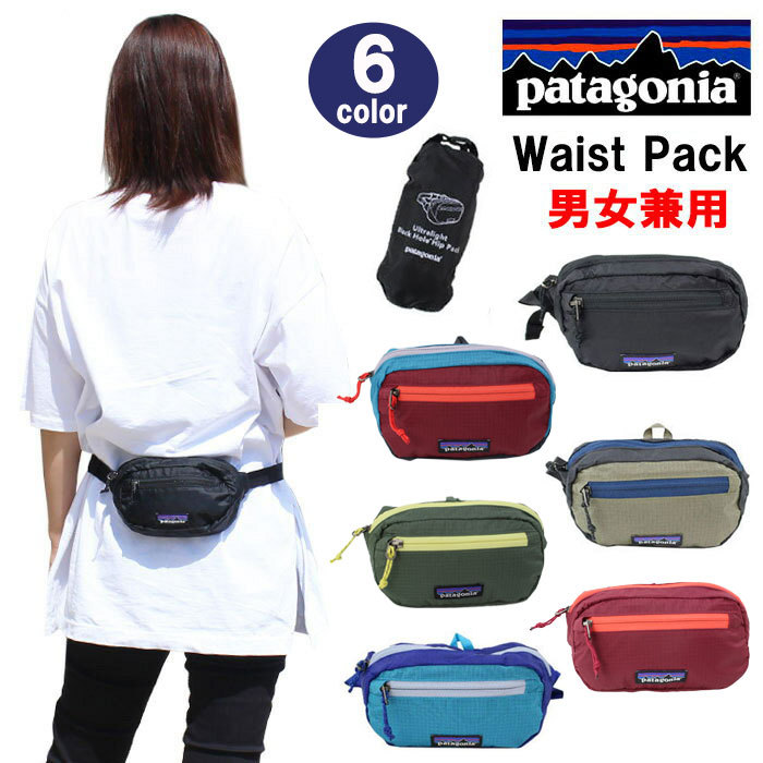 Compact Rucksack Bumbag Combined In One