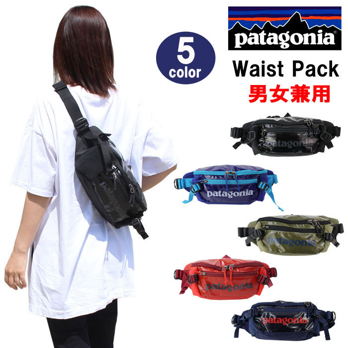 check out nice cheap official site hanahana-01: patagonia bag 49281 Patagonia black hole waist pack ...