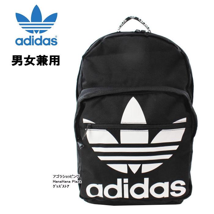 adidas バッグ CL5498 Black/White アディダス リュック Originals Trefoil Pocket Backpack バックパック デイバッグ ブランド ag-255700