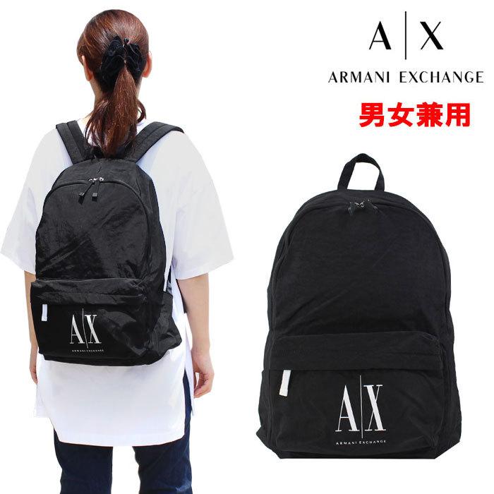 Armani Exchangeバッグ リュック 952103 CC350 バッグパック ブラック ロゴ アルマーニ エクスチェンジ 男女兼用 ブランド ag-298900