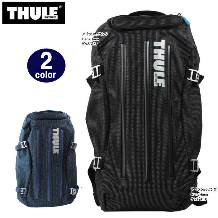 51780fc0dc スーリー THULE バッグ リュック TCDP-1 40L SWEDEN Crossover series DuffelPack