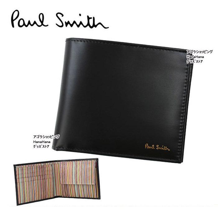 ポールスミス 財布 4833 W761 ゴールド文字デザイン レザー 二つ折財布 折財布 PAUL SMITH ポールスミス ag-916900