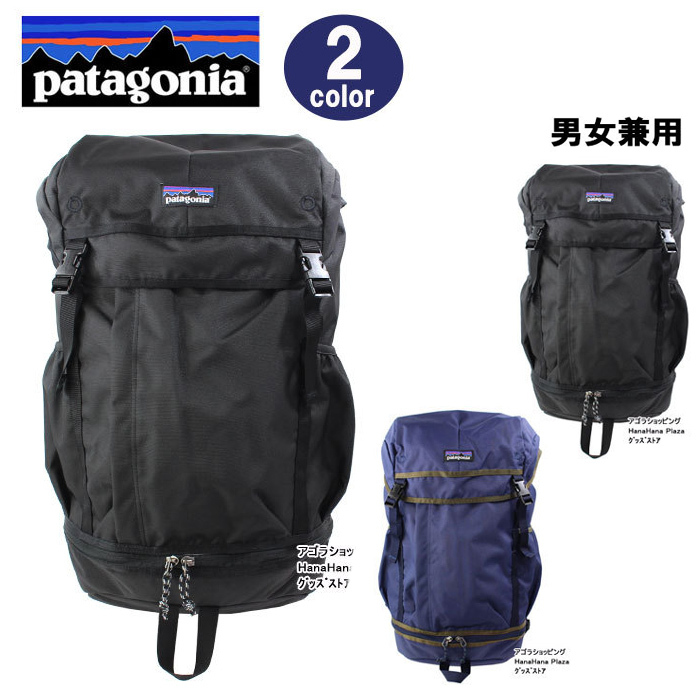 パタゴニア Patagonia バッグ 47971 Arbor Grande Pack 28L アーバーグランデ バックパック リュックサック ブランド ag-1200