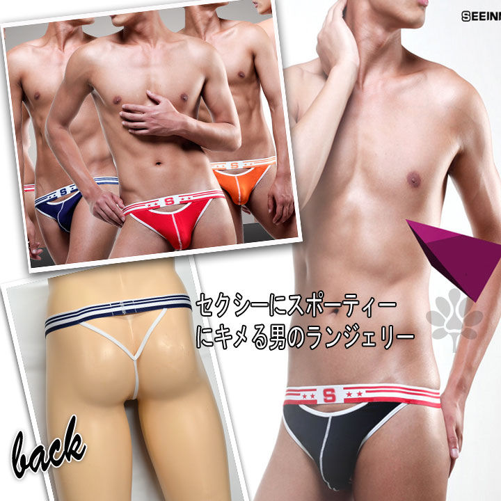 Open open hip back sexy thong, mens shorts sexy sexy sexyshortsmens lingerie sexy lingerie boxers Boxer shorts briefs underwear sexy sexy shorts M L
