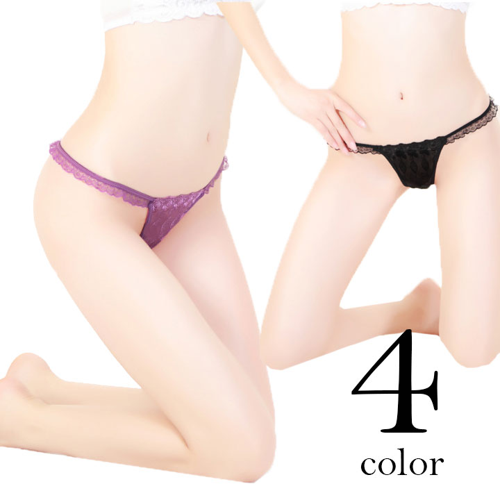 cb8836f3a8da Sexy lingerie lace sexy lingerie Leopard panties shorts / string bread T  back hip hang pants ...