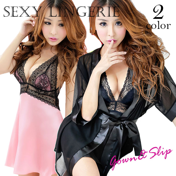 78d079350 Black Pink gown Nightgown lace sexy lingerie sexy lingerie Camisole sexy  lingerie inner room wearing see ...